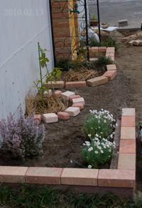 Garden0213