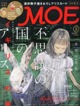 Moe2014