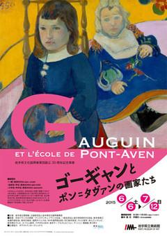 Gauguinexpo