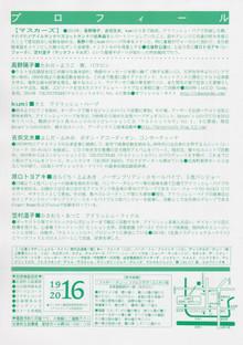 Kitajima2_2