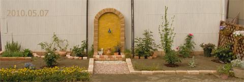 Garden0507
