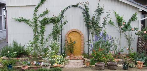 Garden1031
