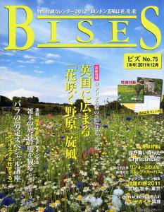 Bises201112
