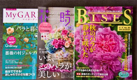Rosebook